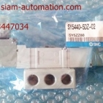 Solenoid Valve SMC SY5340-5LOZ (NEW)