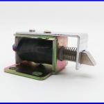 โซลินอยด์ เปิดปิดอุปกรณ์ โซลินอยด์ลิ้นชัก Cabinet Door Electric Lock Assembly Solenoid DC12V 0.6A Square bevel latch