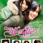 Come To My Place F4 ตามฝัน...ฉันและเธอ 3 แผ่น DVD พากย์ไทย