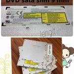 DVD Sata slim 9mm