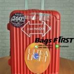 กระเป๋าเดินทาง ไฟเบอร์ รหัส 1205 สีแดง ขนาด 20 นิ้ว