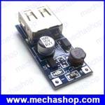 DC บูตเตอร์ คอนเวอร์เตอร์ Mini PFM Control DC-DC 0.9V-5V to USB 5V DC Boost Step-up Power Supply Module