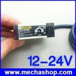 โฟโต้อิเล็กทริคเซนเซอร์ เซนเซอร์ โฟโต้เเซนเซอร์ Omron Diffuse photoelectric sensor E3JK-DS30M1 แรงดัน 12-24Vdc (แถม Bracket)โฟโต้อิเล็กทริคเซนเซอร์ เซนเซอร์ โฟโต้เเซนเซอร์ Omron Diffuse photoelectric sensor E3JK-DS30M1 แรงดัน 12-24Vdc (แถม Bracket)