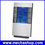 เครื่องวัดความชื้นดิจิตอล วัดอุณหภูมิ และนาฬิกาในตัว Digital Hygrometer Thermometer Temperature Humidity Meter Clock Alarm