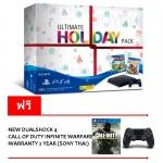 PS4: Slim Console 500GB Black / Ultimate Holiday Pack (ประกันศูนย์ 2 ปี) [ส่งฟรี EMS]