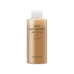 พร้อมส่ง INNISFREE Kale Anti-Oxidant Skin 150ml