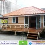 2-008 บ้านน็อคดาวน์ - ทรงปั้นหยา - 4x6 เมตร
