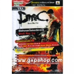 Book: DmC Devil May Cry