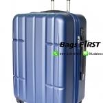 กระเป๋าเดินทางเนื้อไฟเบอร์ ขนาด 20 นิ้ว