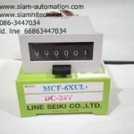 MCF-6XUL ANALOG COUNTER