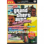 Book: Grand Theft Auto Vice City Stories