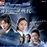 Detective Conan Live Action โคนัน ภาคคนแสดง 13 แผ่น DVD พากย์ไทย