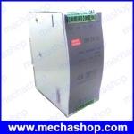 สวิทซ์ซิ่งพาวเวอร์ซัพพลาย 75W 12V 6.3A Din Rail Single Output Switching power supply supplies
