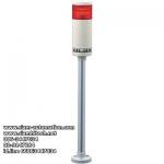Patlite LME-102FBL-R (NEW)