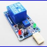 เซนเซอร์วัดความชื้น สวิทซ์ความชื้น เซนเซอร์ควบคุมความชื้น humidity switch module humidity controller humidity sensor 12V