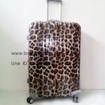 กระเป๋าเดินทางล้อลากลายเสือดาว ขนาด 28 นิ้ว