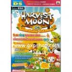 Book: Harvest Moon DS : Sunshine Islands
