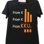 เสื้อยืดFrom KKU สีดำ /ไซส์ 2XL