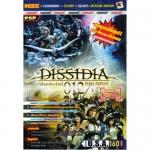 Book: Dissidia 012 [duodecim] Final Fantasy