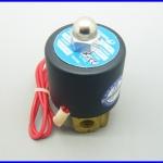 """โซลินอยด์วาล์ว ปิดเปิดน้ำ ปิดเปิดน้ำมัน Electric Solenoid Valve Water Air N/C 220V AC 1/4"""" Model: 2W-025-08, 0-1.0Mpa"""