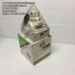 Hand Valve SFC 4HV330-10 (NEW)