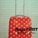 กระเป๋าเดินทางล้อลาก สีแดง ลายจุด ขนาด 16 นิ้ว