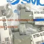 Solenoid Valve SMC SY7120-2LZ-C8 (NEW)