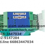Safety Relay,Dual Power on Device JCE DPD-001-3