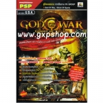 Book: God of War Ghost of Sparta