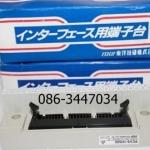 เทอมินอล TOGI PCV5-1H502