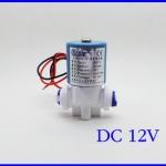 """โซลินอยด์วาล์ว 12V 1/4 """"N / C ใช้สำหรับ RO Reverse Osmosis ระบบที่บริสุทธิ์"""
