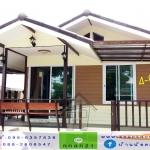 4-005 บ้านน็อคดาวน์ - บ้านหลังใหญ่ - ทรงจั่วมุกซ้อน