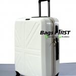 กระเป๋าเดินทางสีขาว รหัส 1153 ขนาด 24 นิ้ว