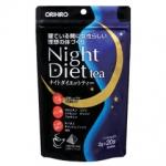 Orihiro Night Diet Tea 20 ซองย่อย ชงดื่มง่ายๆก่อนอน ชาสมุนไพร ไม่มีคาเฟอีน ช่วยขจัดไขมันส่วนเกินและลดน้ำหนักในขณะที่เราหลับ ดื่มง่าย รสชาติดี ดีมากๆ จากญี่ปุ่นค่ะ