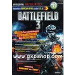 Book: Battlefield 3