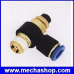 ปรับความเร็วลม ขั้วต่อลม ข้อต่อลม สปีดคอนโทรน JSC4-M5 JSC series speed controllers valve (SL4-M5)