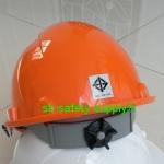 หมวกเซฟตี้ แบบปรับหมุน พร้อมสายรัดคางยางยืด มีมาตรฐาน มอก.368-2554