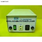 หม้อแปลงไฟฟ้า input DC 12V out220VAC150 W (ของใหม่สั่งได้ขายทั้งปลีกและส่ง)