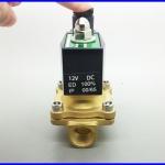 """โซลินอยด์วาล์ว โซลินอยวาวล์ ปิดเปิดน้ำ อากาศ แก๊ซ น้ำมัน วัสดุทองเหลือง Electric Solenoid Valve 12VDC ขนาดG1/2""""(ขนาด4หุน) ป้องกันน้ำได้"""