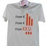 เสื้อยืดFrom KKU สีขาว /ไซส์ 2XL
