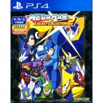 PS4: MEGA MAN Legacy Collection 2 (Z3) [ส่งฟรี EMS]