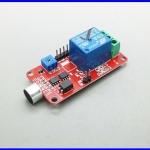 สวิตช์เสียง เซ็นเซอร์เสียง สวิทซ์ควบคุมด้วยเสียง ตัดไฟฟ้าเมื่อเสียงดังเกินกำหนด sound sensor switch Relay module 5V