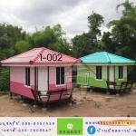 1-002 บ้านน็อคดาวน์ - ทรงปั้นหยา