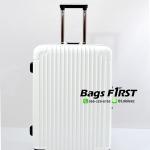 กระเป๋าเดินทางขอบอลูมิเนี่ยม สีขาว รหัส 2189 ไซด์ 29 นิ้ว