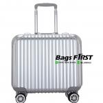 กระเป๋าเดินทางล้อลาก สี่ล้อ ขอบอลูมิเนียม สีเงิน ขนาด 16 นิ้ว