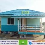 2-013 บ้านน็อคดาวน์ - ทรงปั้นหยา