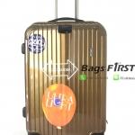 กระเป๋าเดินทาง PC 4 ล้อลาก สีน้ำตาลทอง 28