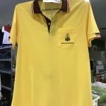 เสื้อโปโลเหลือง size S (ชาย)