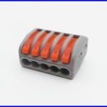 ขั้วต่อสายไฟ wire connectors 5pin 250v 0.75-2.5mm บรรจุ 10ชิ้น/แพ็ค