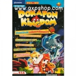 Book: Dokapon Kingdom